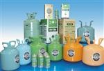 HKTNT可承接制冷剂、冷冻油、雪种快递欧洲