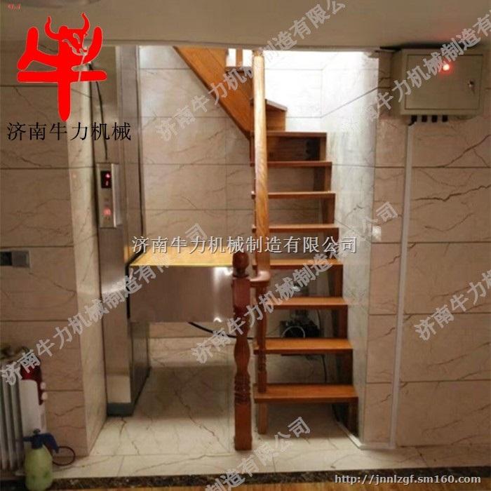 江陰市家用升降機家用電梯別墅電梯殘疾人電梯優質的家用升降機在別墅中演繹豪宅浮華,令別墅由內而外的高貴品質更加顯露無疑。家有老人者更是倍感便捷。優質的家用升降機集美觀、舒適、安全、節能、低噪音等于一身,外觀還能配合不同風格、不同結構的建筑進行設計。專業的別墅升降機應具有以下優點: 1.