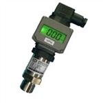 重庆YLS-500压力变送器 高精进口原件 性能稳