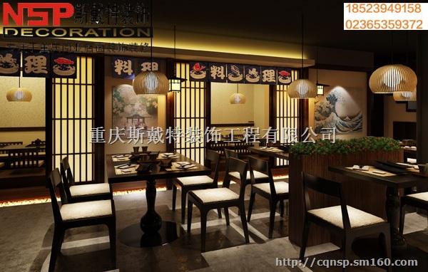 重庆日本料理店装修重庆韩国烤肉店装修重庆主题餐厅装