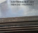 60si2mn钢板性能耐磨弹簧钢板