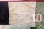 易晟元汗蒸房材料,臺州汗蒸房材料,鹽晶汗蒸房材料批