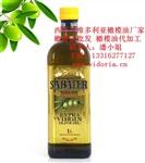 西班牙维多利亚珠海橄榄油橄榄油哪个牌子好食用油哪种