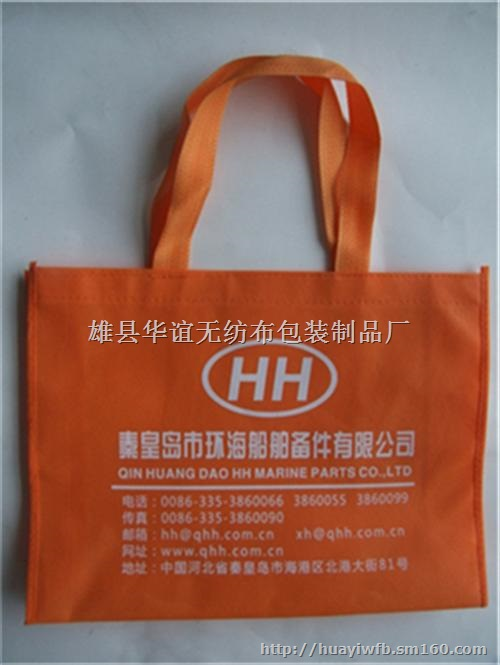 无纺布花纹袋,厂家直销,高水准制作   环保的首选 一个好的无纺布袋厂