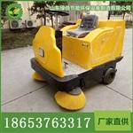 合肥扫地机  现货供应扫地机价格 厂家  驾驶式扫