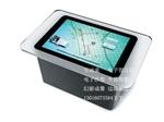 互動桌 互動顯示設備 觸摸屏