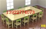 珠海幼儿园学习桌椅 幼儿园松木桌椅厂家批发定做
