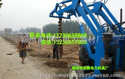 电杆挖坑机,水泥杆钻孔机,电线杆挖坑机