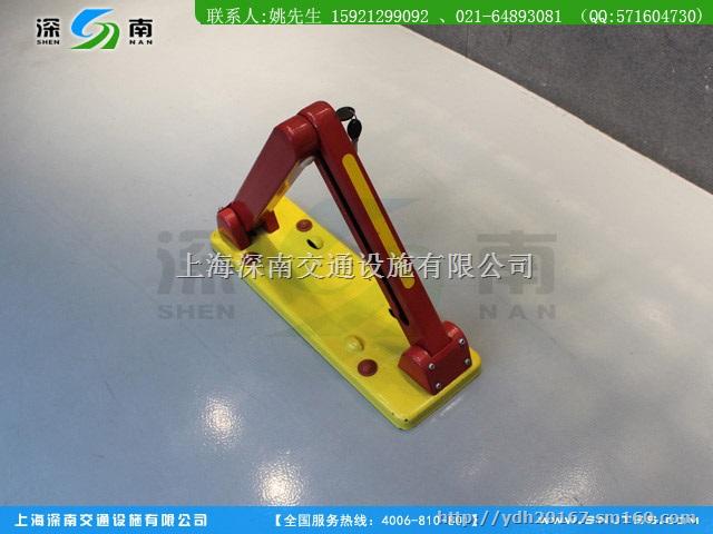 【上海松江:车位锁使用说明