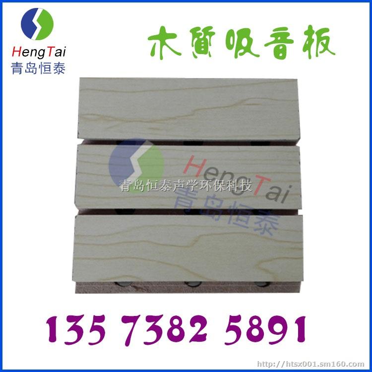 环保木质吸音板,吸音材料