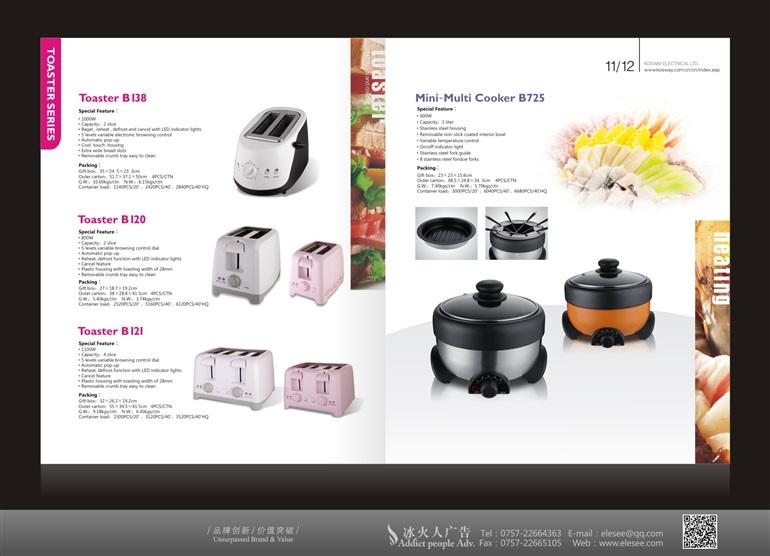 佛山产品画册设计禅城版式画册设计高明画册目录设计