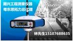 潮州测量仪器GPS检定,佛山思拓力S6工程型RTK