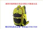 背包登山包商務包現貨工廠 Swissgear背包