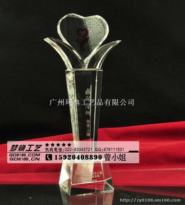 上海电视台奖杯,演讲比赛水晶奖杯奖牌,公开赛奖杯