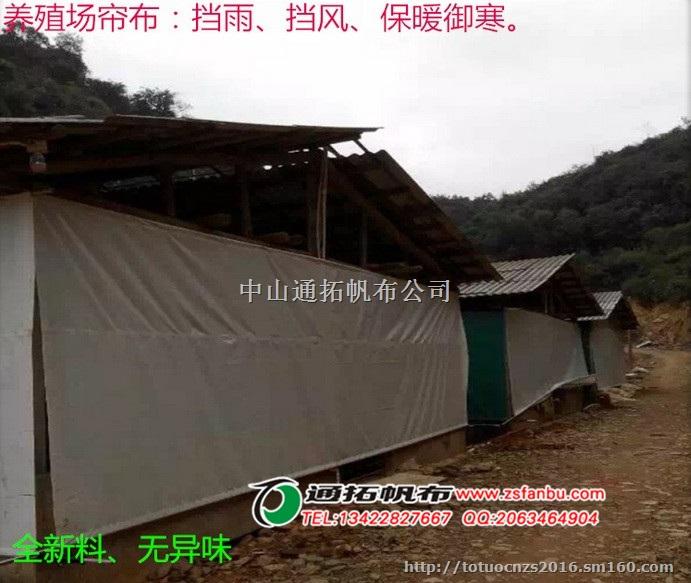 山东济南猪场卷帘蓬布定做,青岛挡雨遮阳羊场卷帘