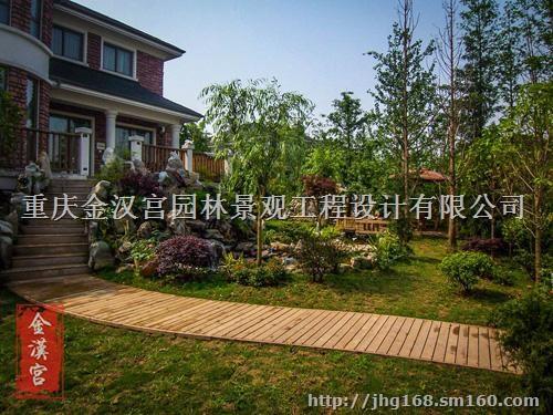 重庆别墅花园花草维护,别墅花园,金汉宫园林景观公司