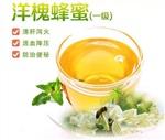 新陽蜂業蜂蜜批發,襄州蜂蜜,自制蜂蜜美白祛斑面膜