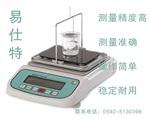 易仕特专业测量仪器油漆比重计