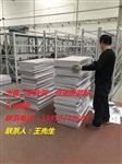 北京二手货架出售,出售二手仓储货架出售