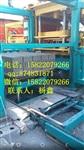 供应北京105块富贵型砖机,高产量,高收入