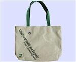 尚佳塑料包装(图)定制无纺布袋合肥无纺布袋