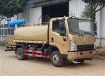 國五陜汽綠化噴灑車,綠化噴灑車報價,灑水車廠家