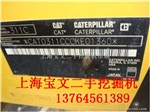 卡特311C挖掘机(价格,参数,图片)