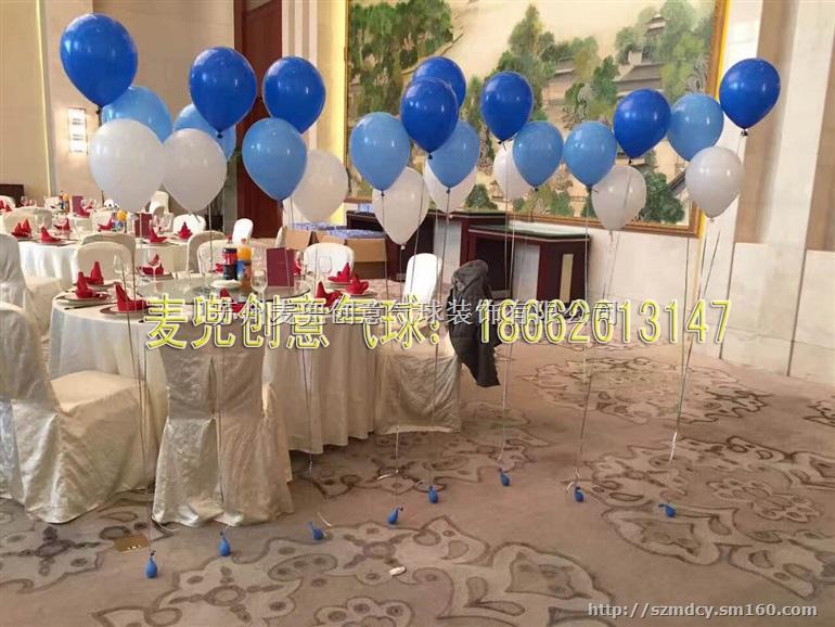 【苏州气球造型公司苏州婚房气球装饰布置】其他批发