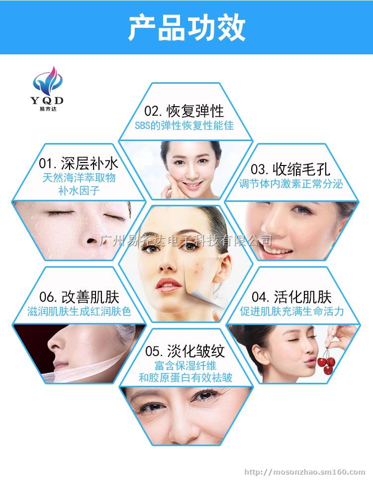 韩国小气泡清洁美容仪小气泡美容仪超微小气泡小气泡清