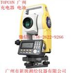 拓普康ES-52普及型全站仪汕头工程测量仪器拓普康