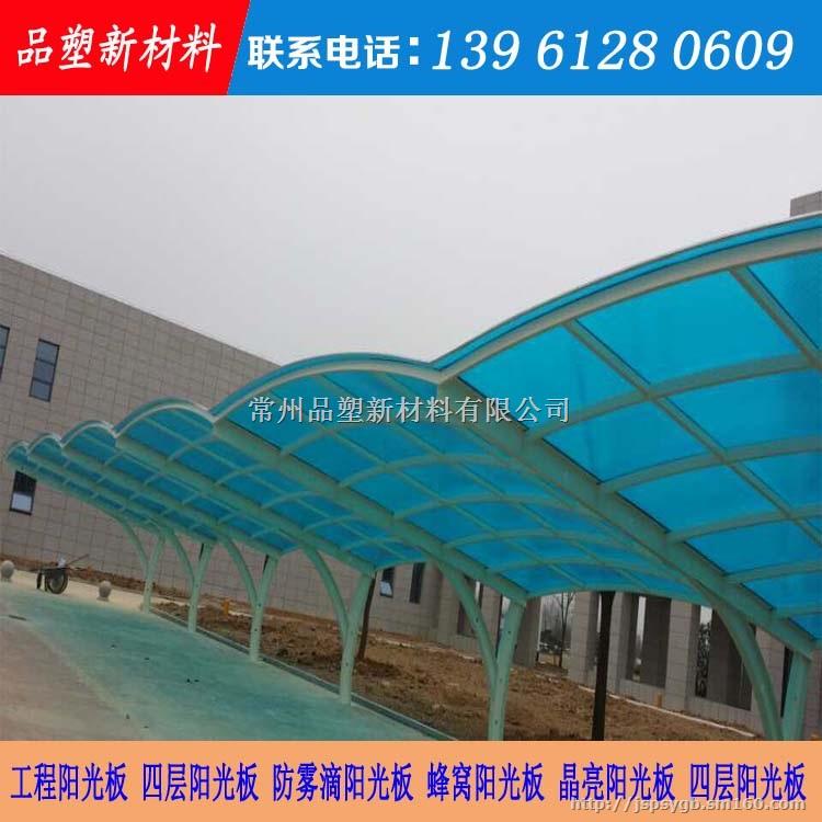 飞机场,工厂的安全采光材料