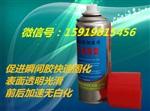 大量生产快干胶7452加速剂 瞬间胶7452加速剂