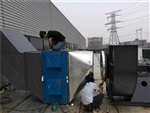 青浦区油烟净化器安装油烟净化器安装管道 油烟净化器
