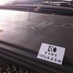 raex500耐磨板、耐磨板、昆達耐磨板