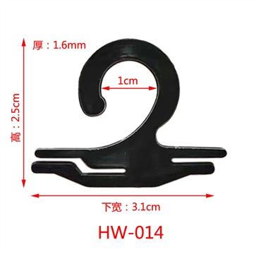 PP小掛鉤,塑膠鉤