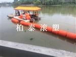 警示浮体 浅海围栏塑料浮体 耐用塑料浮体