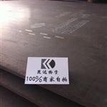 昆达耐磨板耐磨板mn13耐磨板