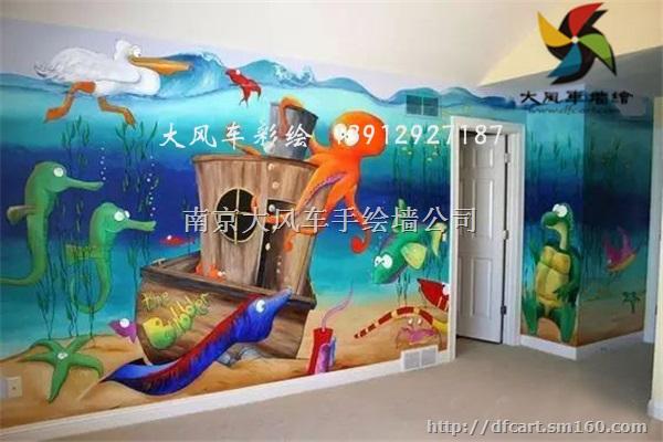 儿童场所手绘墙shq1 海底世界墙绘素材