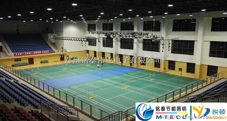 羽毛球館照明案例,羽毛球燈光設計,羽毛球LED燈  著名的全球體育咨詢機構Repucom曾發布了一份題為《女性與體育》的公開調查統計報告,中國受訪的女性體育愛好者中,有91%的受訪者表示她們最喜歡的是羽毛球。羽毛球是中國最受歡迎的室內運動,沒有之一,非常容易上手,回合很多,既比拼智商和技巧,又有很大的體力消耗。 比起老是接不到球的乒乓球和網球 比起需要野蠻拼搶的籃球和足球 比起相對單調枯燥的跑步、健身、游泳來說 羽毛球既能夠達到鍛煉的效果,又能充分享受到合作及對抗的快樂。 所以說打羽毛球的好處多多,這也是
