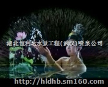 音樂噴泉水秀-武漢噴泉公司-噴泉公司-湖北噴泉公司