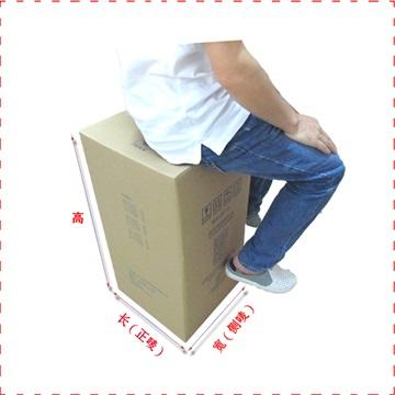 定做纸箱 按要求尺寸印刷和材质订做,按客户需求参数
