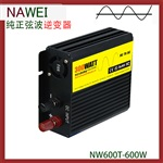 300W应急逆变器电源逆变器生产厂家