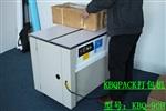 南山 福田区 纸箱专用柜台式打包机厂