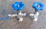 不锈钢快装考克、玻璃管液位计快装式玻璃管液位计优惠