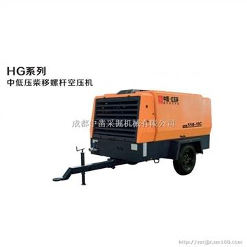 红五环HG550-13移动螺杆式空压机厂家直销价格