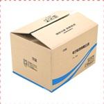 中山地區數碼小家電紙箱紙盒包裝定做批發廠價直銷