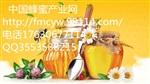 蜂蜜生意、蜂蜜采购商、蜂蜜批发就到中国蜂蜜产业网