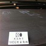 nm400耐磨板、耐磨板、昆達耐磨板