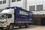 中港冷藏车 香港冷藏车 深圳往返香港冷藏车运输