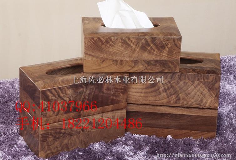 北美黑胡桃树瘤纸巾盒